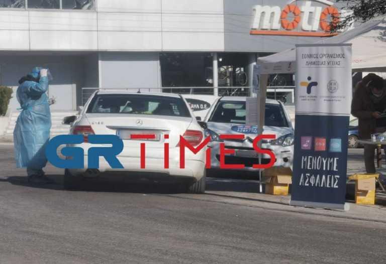 Καλαμαριά – κορονοϊός: Συνεχίζονται τα drive through tests από τον ΕΟΔΥ (pics)
