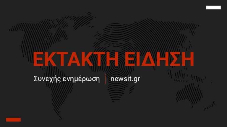 Σεισμός ΤΩΡΑ ανάμεσα σε Κρήτη και Κάσο