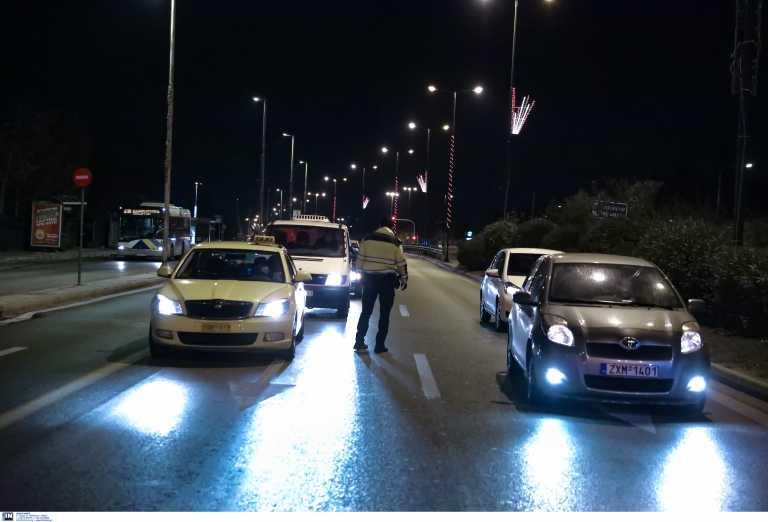 Lockdown: Συλλήψεις και πρόστιμα 510.000 ευρώ για παραβίαση των μέτρων
