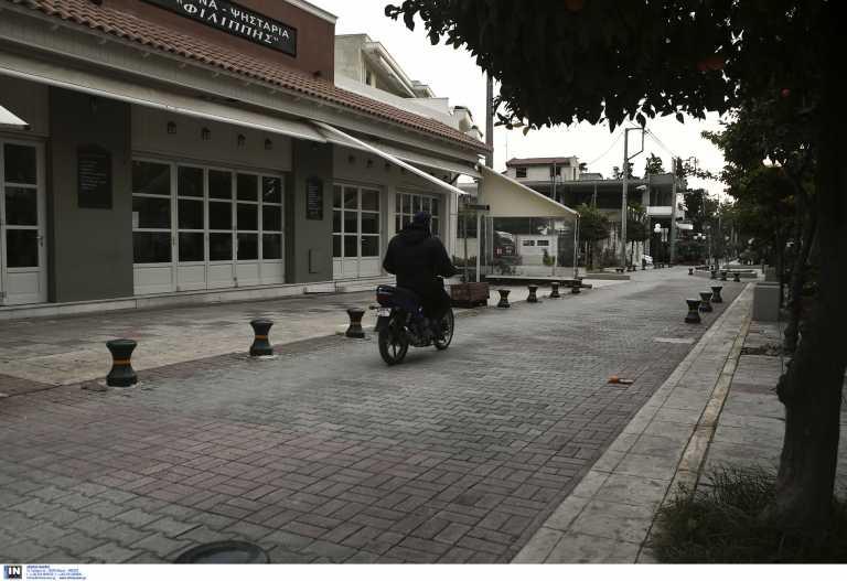 Κορονοϊός: Που παραμένει το σκληρό lockdown και που αίρεται
