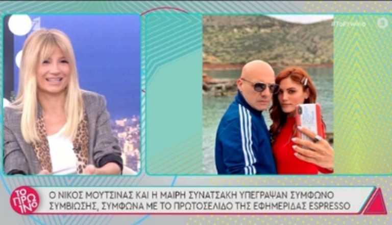 Η Σκορδά τηλεφώνησε στη Συνατσάκη μετά την αποκάλυψη για το σύμφωνο συμβίωσης με τον Μουτσινά
