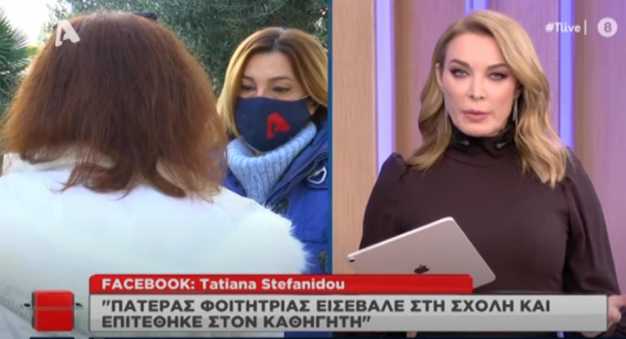 Θεσσαλονίκη: Η φοιτήτρια που έκανε την πρώτη καταγγελία για σεξουαλική παρενόχληση απαντά στον καθηγητή του ΑΠΘ που αρνείται τα πάντα (video)