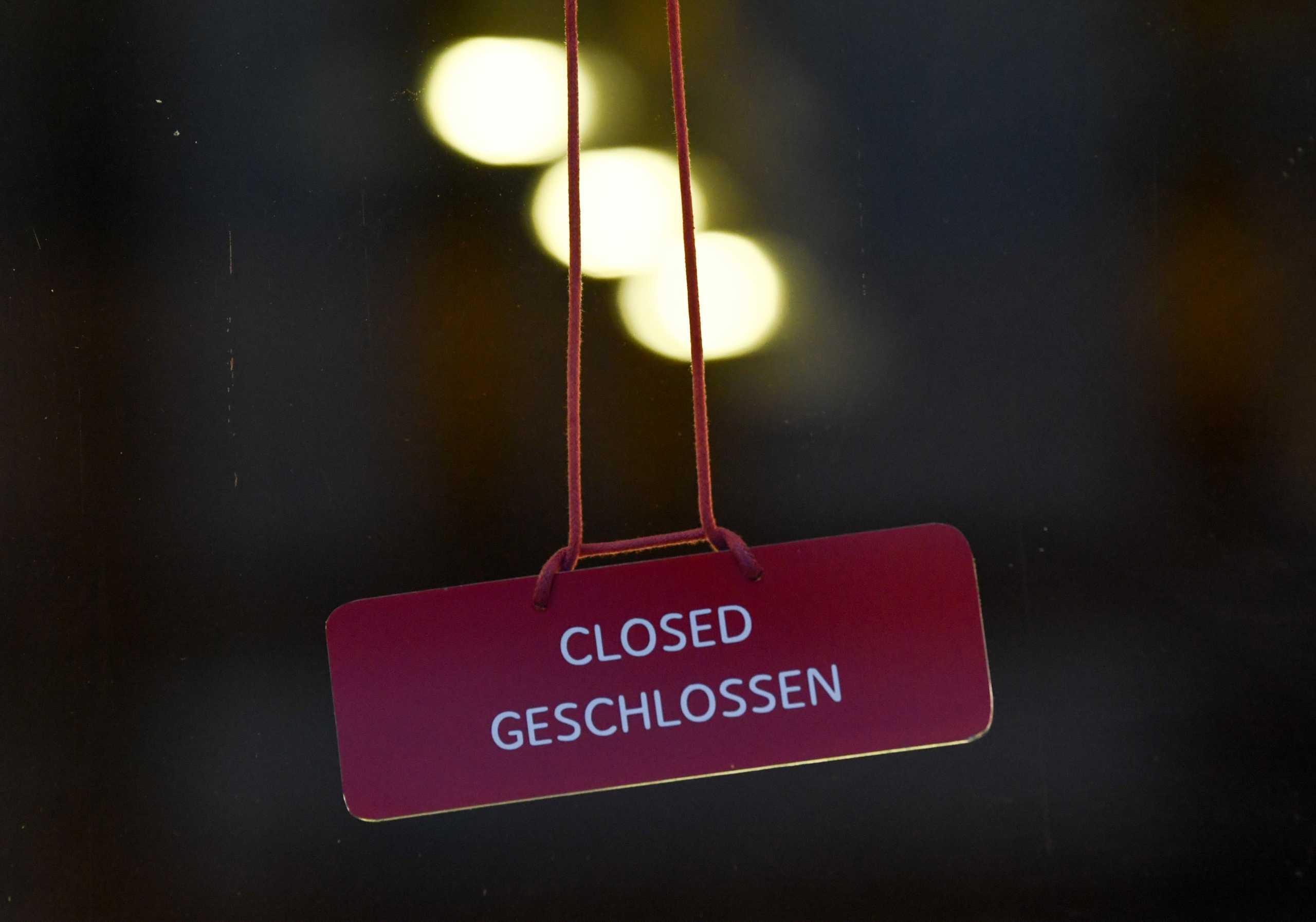 """Τρεις στις τέσσερις επιχειρήσεις εστίασης στην Βαυαρία απειλούνται με """"λουκέτο"""""""