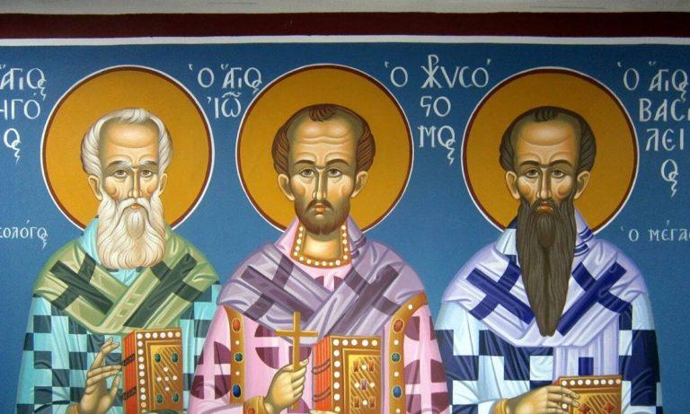 Πώς ξεκινήσαμε να γιορτάζουμε τους τρεις Ιεράρχες που τιμώνται σήμερα;