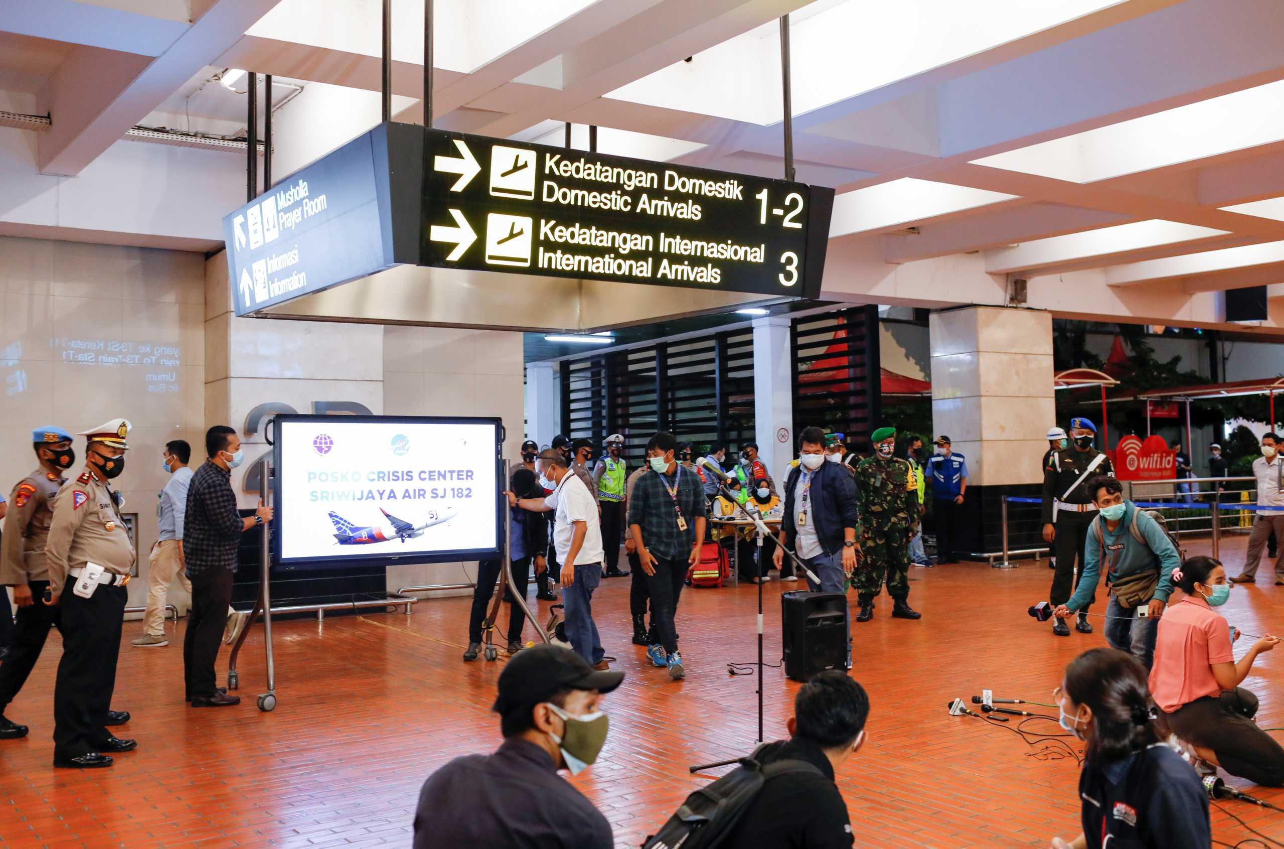 Συντριβή αεροσκάφους στην Ινδονησία – ΥΠΕΞ: Εκφράζουμε τη θλίψη και τη συμπαράστασή μας