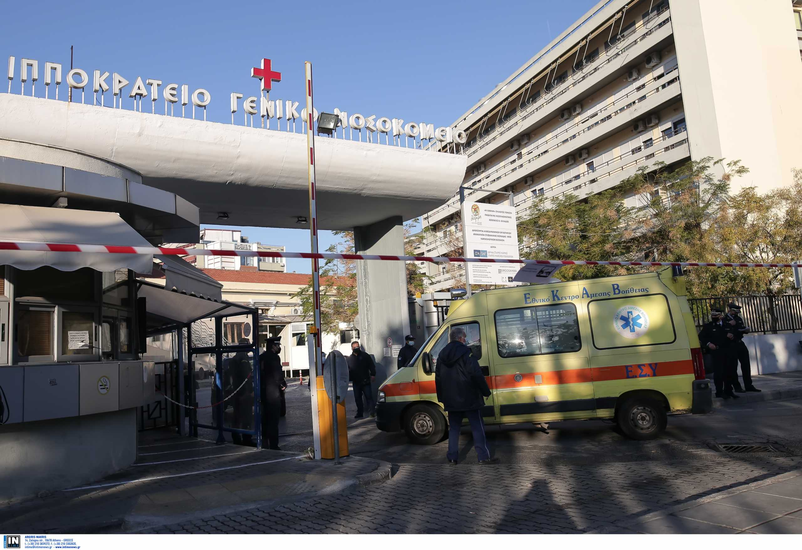 Θεσσαλονίκη: 1.000 υγειονομικοί έχουν εμβολιαστεί κατά του κορονοϊού στο «Ιπποκράτειο»