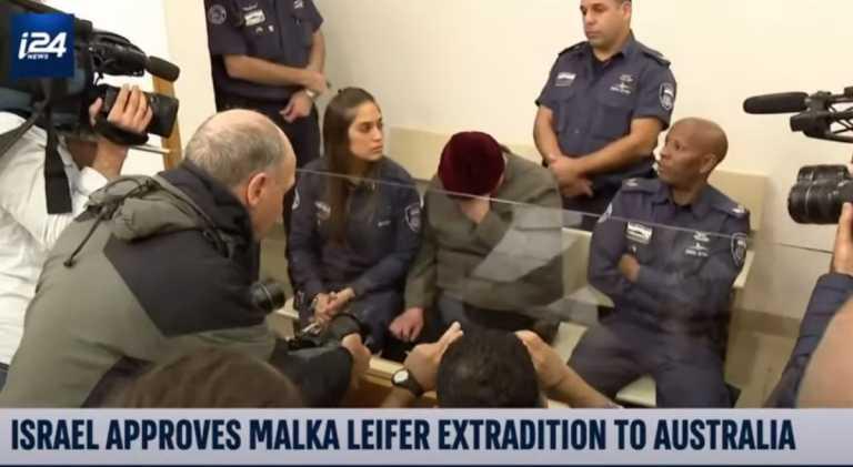 Ισραήλ: Απελάθηκε στην Αυστραλία πρώην δασκάλα – Κατηγορείται για σεξουαλική κακοποίηση τουλάχιστον 74 μαθητριών (pics, vid)