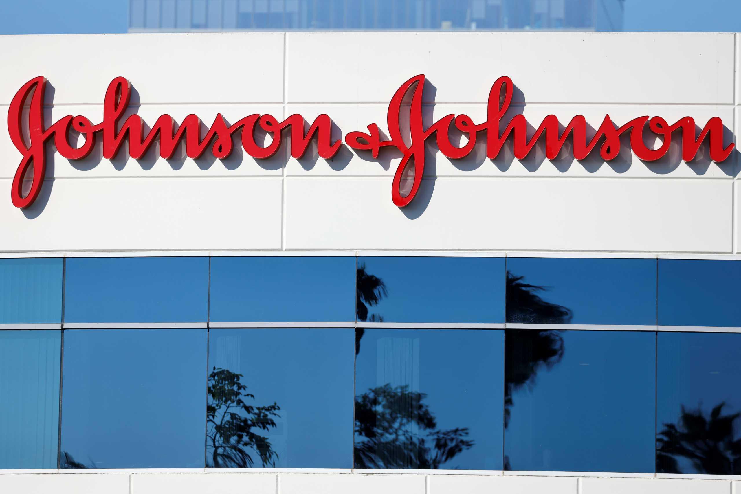 Κορονοϊός: Στην τελική ευθεία το εμβόλιο της Johnson & Johnson