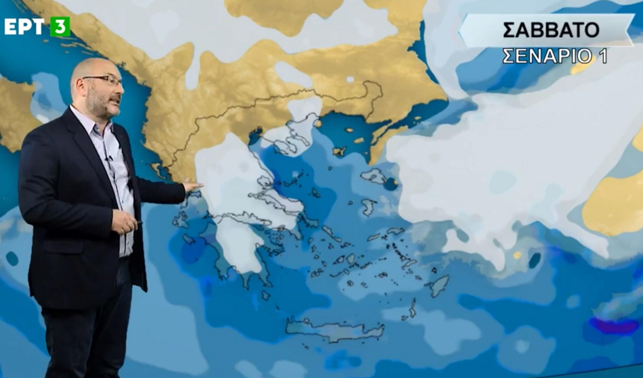 Καιρός – Αρναούτογλου: Που θα χιονίσει τις επόμενες μέρες – Τι δείχνουν τα προγνωστικά μοντέλα