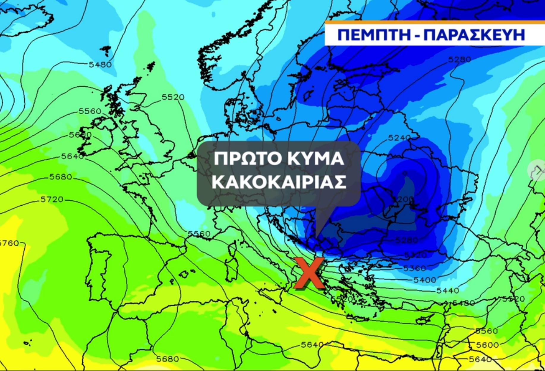 Καιρός – Μαρουσάκης: Έρχεται χιονιάς που ίσως θυμίσει το 2002