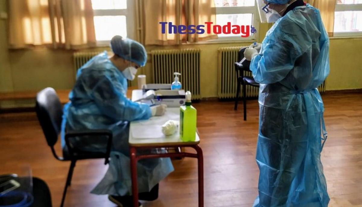 Καλαμαριά: Εξετάζονται όλοι για το άνοιγμα των σχολείων – Από τους εκπαιδευτικούς μέχρι τις καθαρίστριες