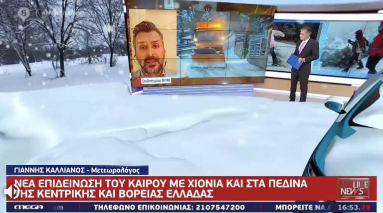 Καιρός – Καλλιάνος: Θα χιονίσει ακόμα και στα χαμηλά της Αττικής