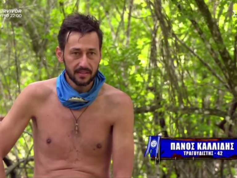 "Survivor: ""Μας γλεντάει όλους"" – Το Twitter δικάζει τον Πάνο Καλλίδη"