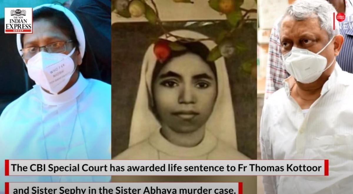 Καλόγρια δολοφονήθηκε γιατί είδε ιερέα και μοναχή να κάνουν σεξ – Ένα συγκλονιστικό θρίλερ 30 χρόνων (pics, vid)