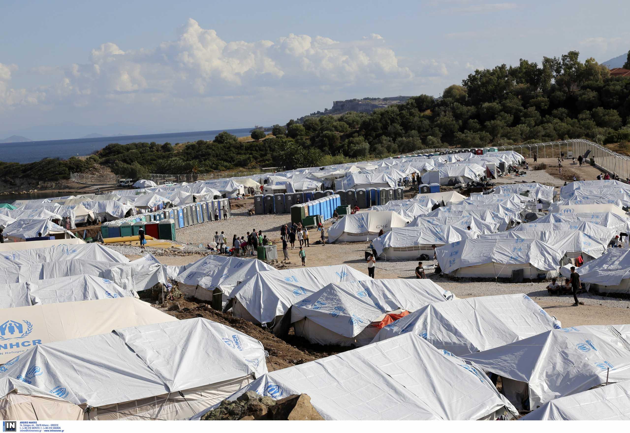 Καρά Τεπέ: Τι απαντά το υπ. Μετανάστευσης για την παρουσία μόλυβδου στο Κέντρο Υποδοχής