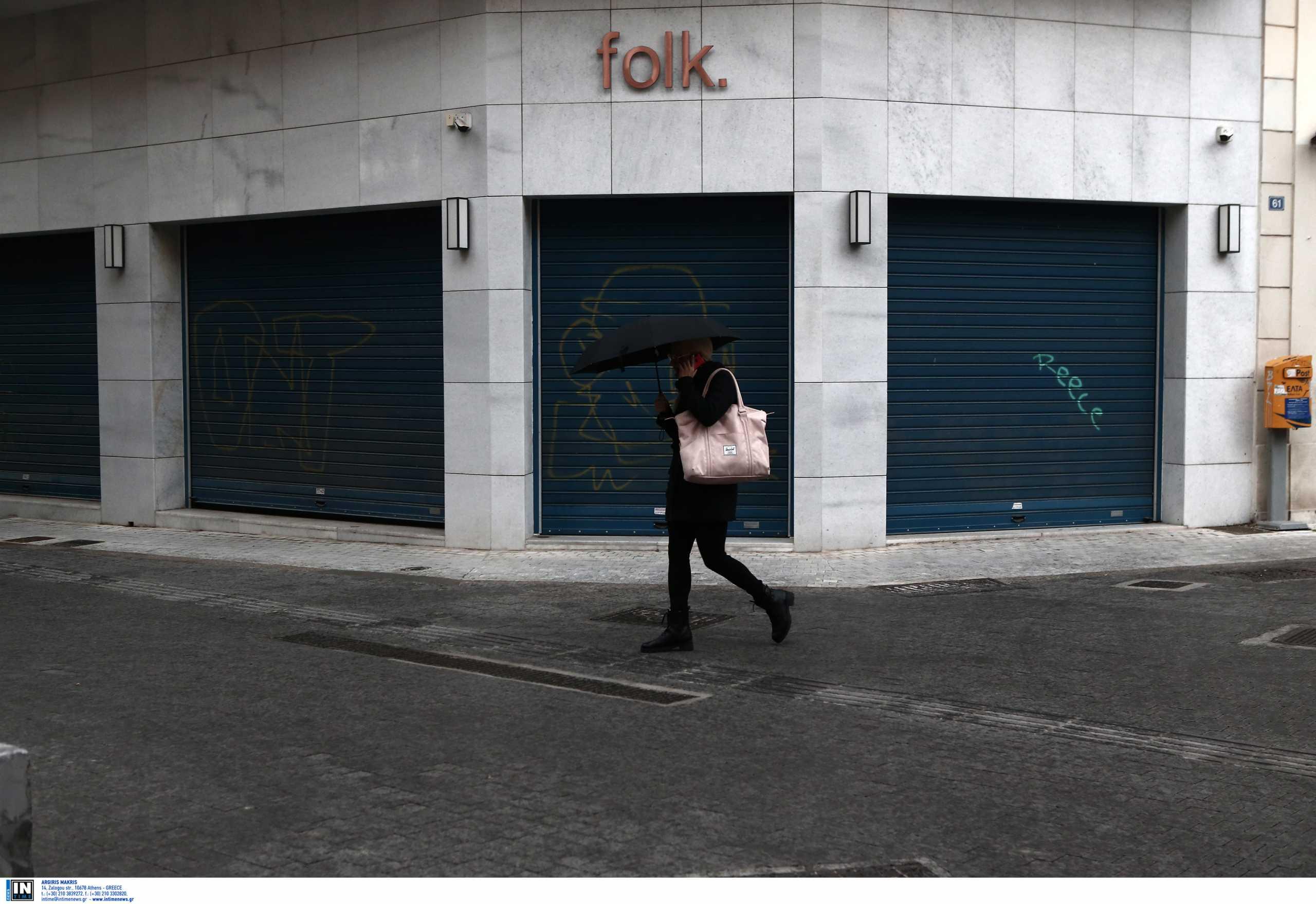 Κλειστά από Δευτέρα κομμωτήρια, καταστήματα με click away και κέντρα περιποίησης νυχιών
