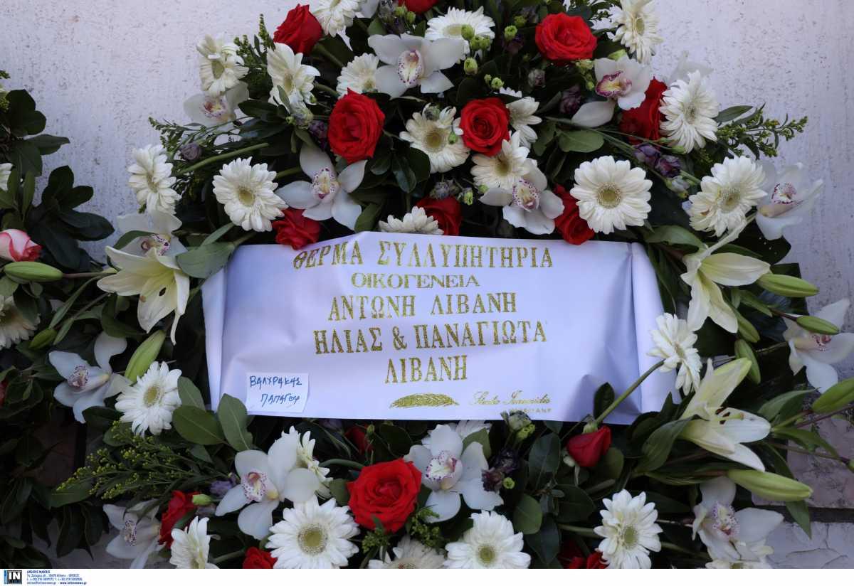 οιμητήριο Παπάγου για να πουν το «τελευταίο αντίο» στονΣήφη Βαλυράκη