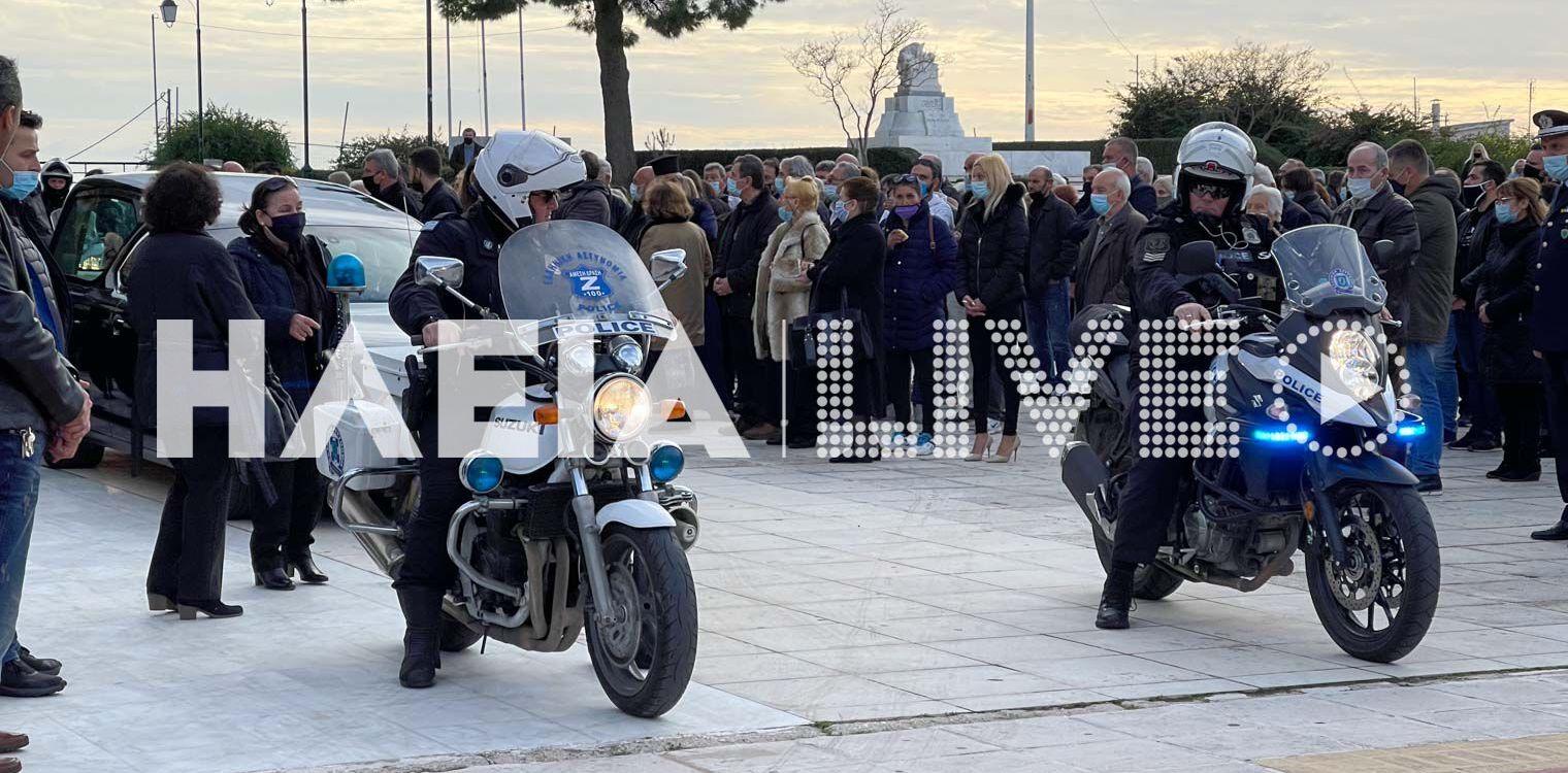 Ηλεία: Σπαρακτικό αντίο στον αστυνομικό που πέθανε στον ύπνο του – Τραγικές φιγούρες η σύζυγος και τα παιδιά του
