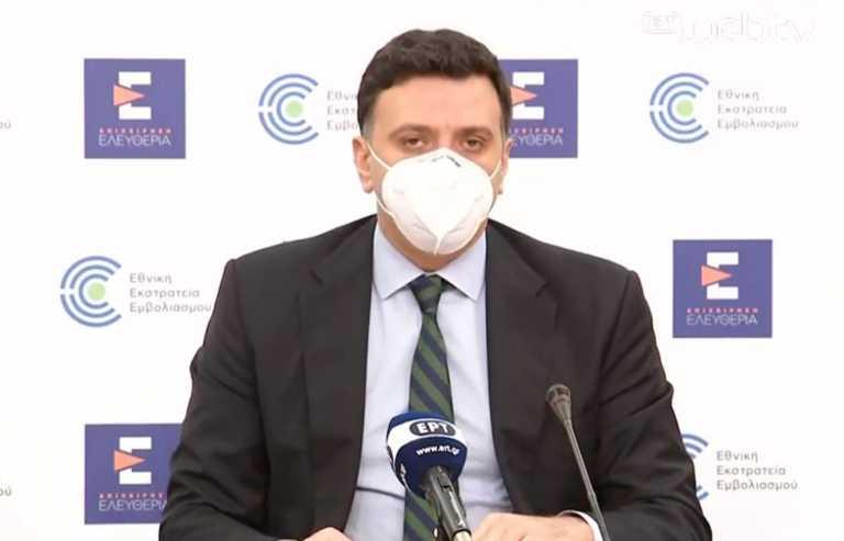 Κορονοϊός: Αιχμές Κικίλια για τις καθυστερήσεις στα εμβόλια – Η χρηματοδότηση προήλθε από τους πολίτες