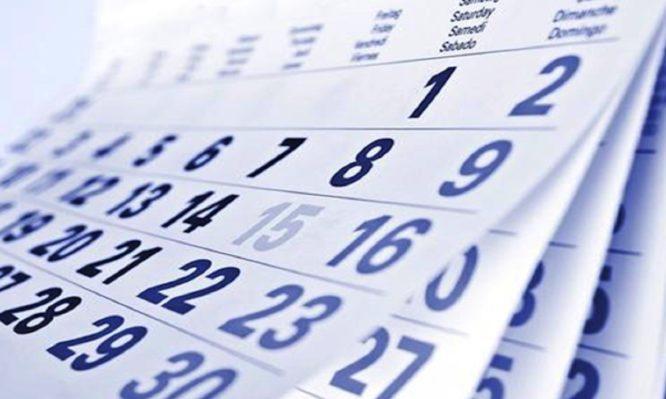 Ο πιο εύκολος τρόπος να υπολογίσετε  τις κινητές εορτές με βάση το Πάσχα
