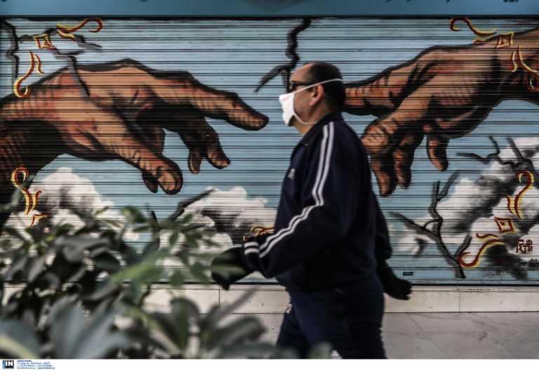 Αττική: Ο κορονοϊός «σφυροκοπά» το κέντρο της Αθήνας – Πού βρέθηκαν τα 321 νέα κρούσματα