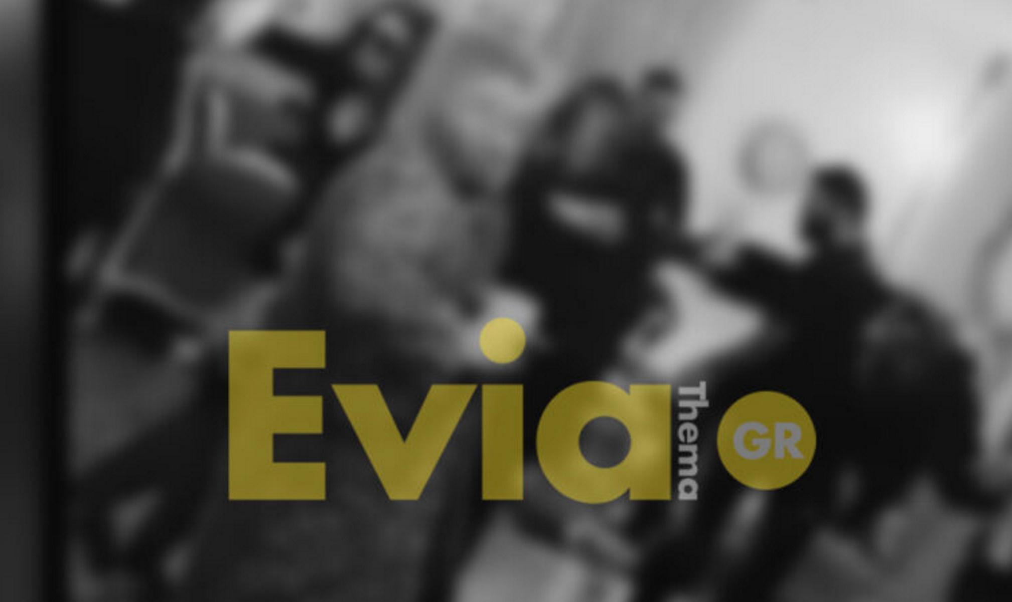 Χαμός στην Εύβοια: Κορονοπάρτι, γαμήλιο γλέντι και μπαρ σέρβιρε πελάτες