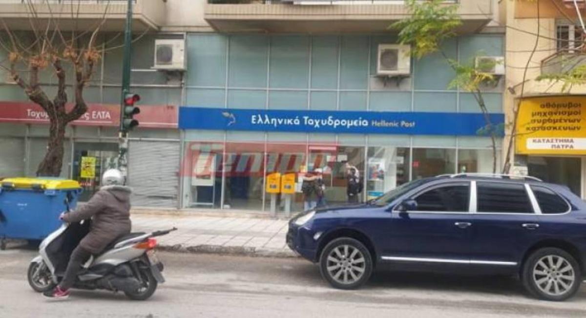 Ένοπλη ληστεία σε ΕΛΤΑ στην Πάτρα (pics)