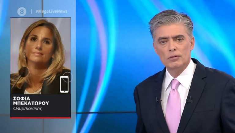 Live News: Το «ευχαριστώ» από τη Σοφία Μπεκατώρου και το μήνυμά προς όλες τις γυναίκες