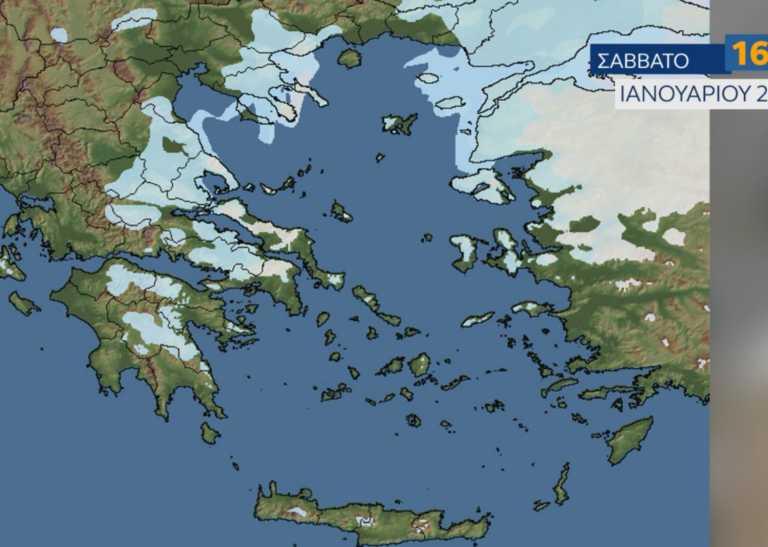 Καιρός – Μαρουσάκης: Πότε θα χιονίσει στην Αθήνα – LIVE εικόνα που χιονίζει τώρα