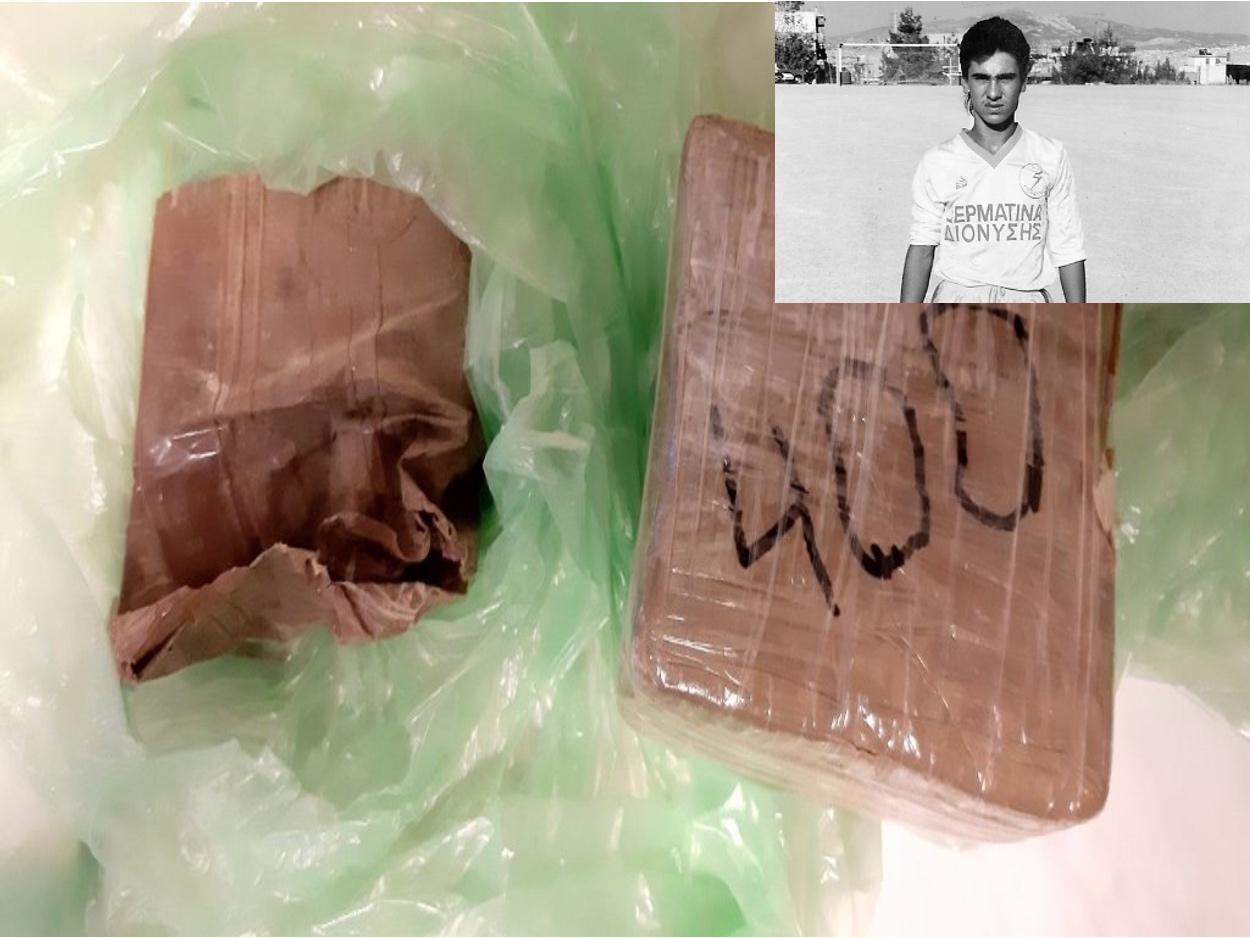 Με ηρωίνη πιάστηκε ο εκτελεστής και απαγωγέας του «Μαρσελίνο»