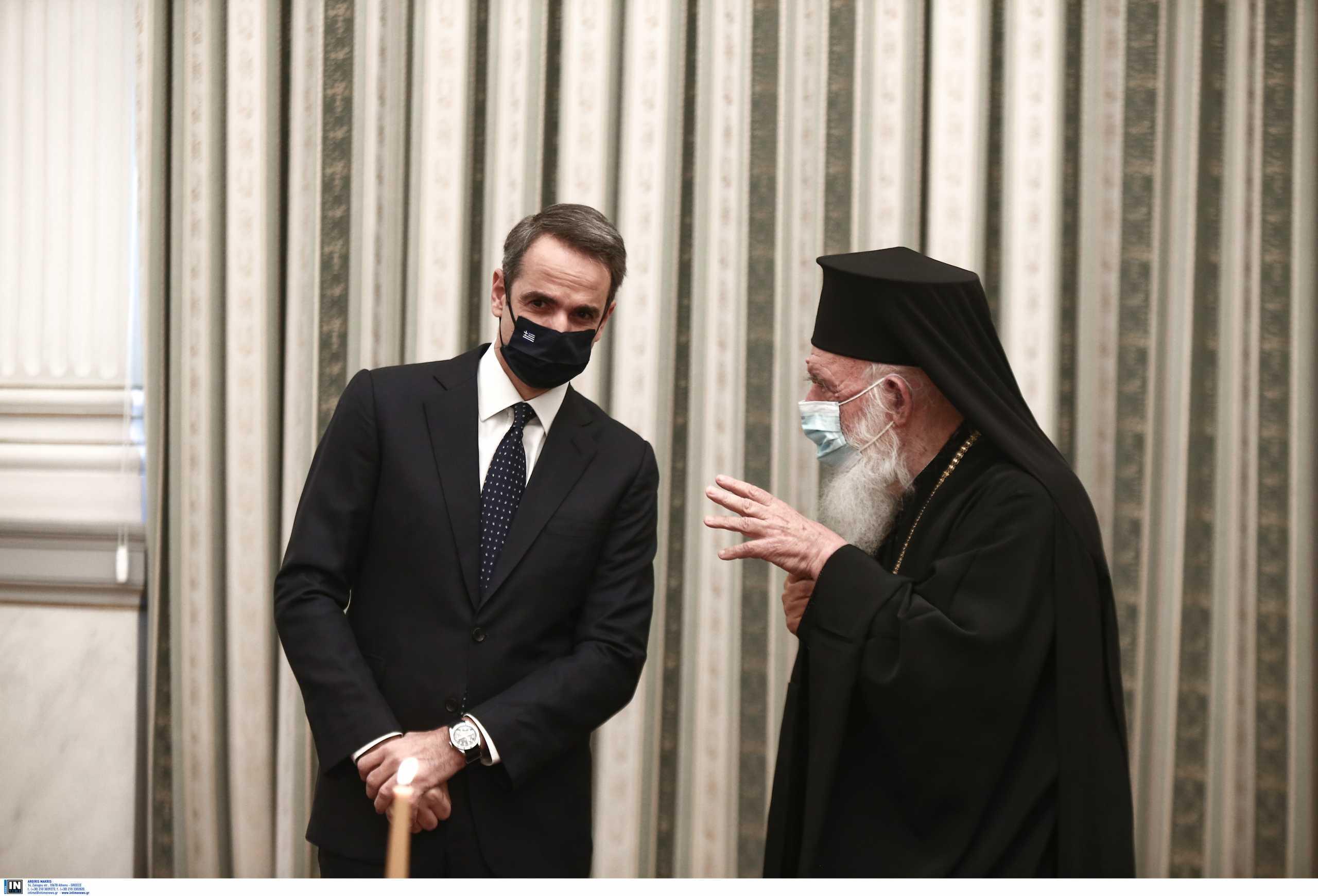 Συνάντηση Μητσοτάκη – Ιερώνυμου: Τι ζήτησε από τον πρωθυπουργό ο Αρχιεπίσκοπος