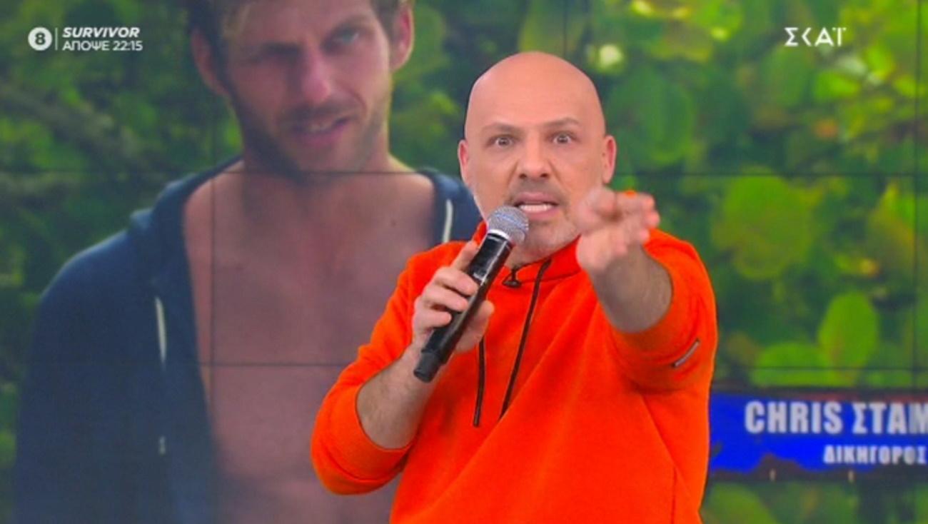 Ο Νίκος Μουτσινάς «κάρφωσε» τον Chris Σταμούλη από το Survivor