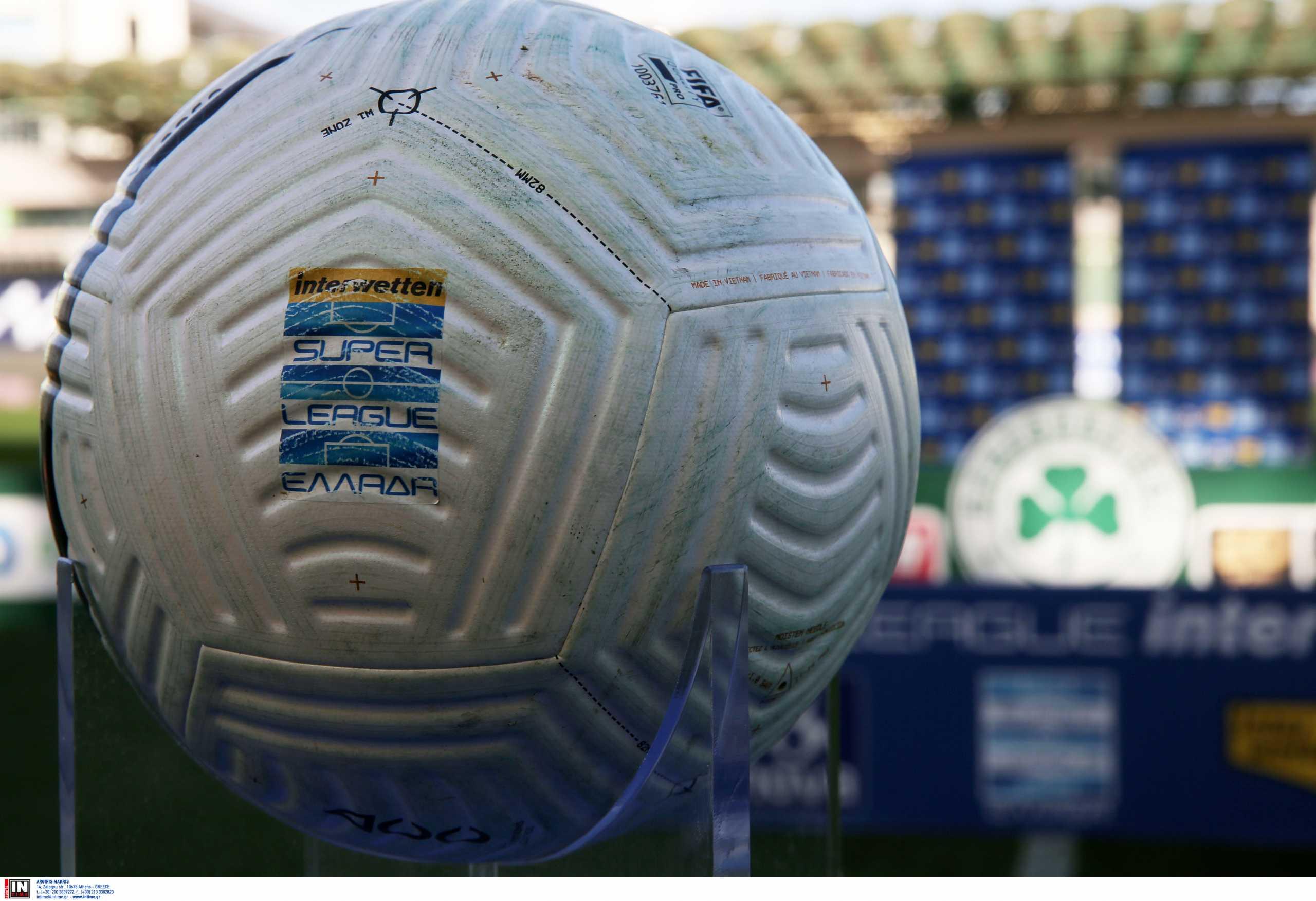 Πρόγραμμα Superleague: Ντέρμπι στη Θεσσαλονίκη, δύσκολες δοκιμασίες για τους πρωτοπόρους