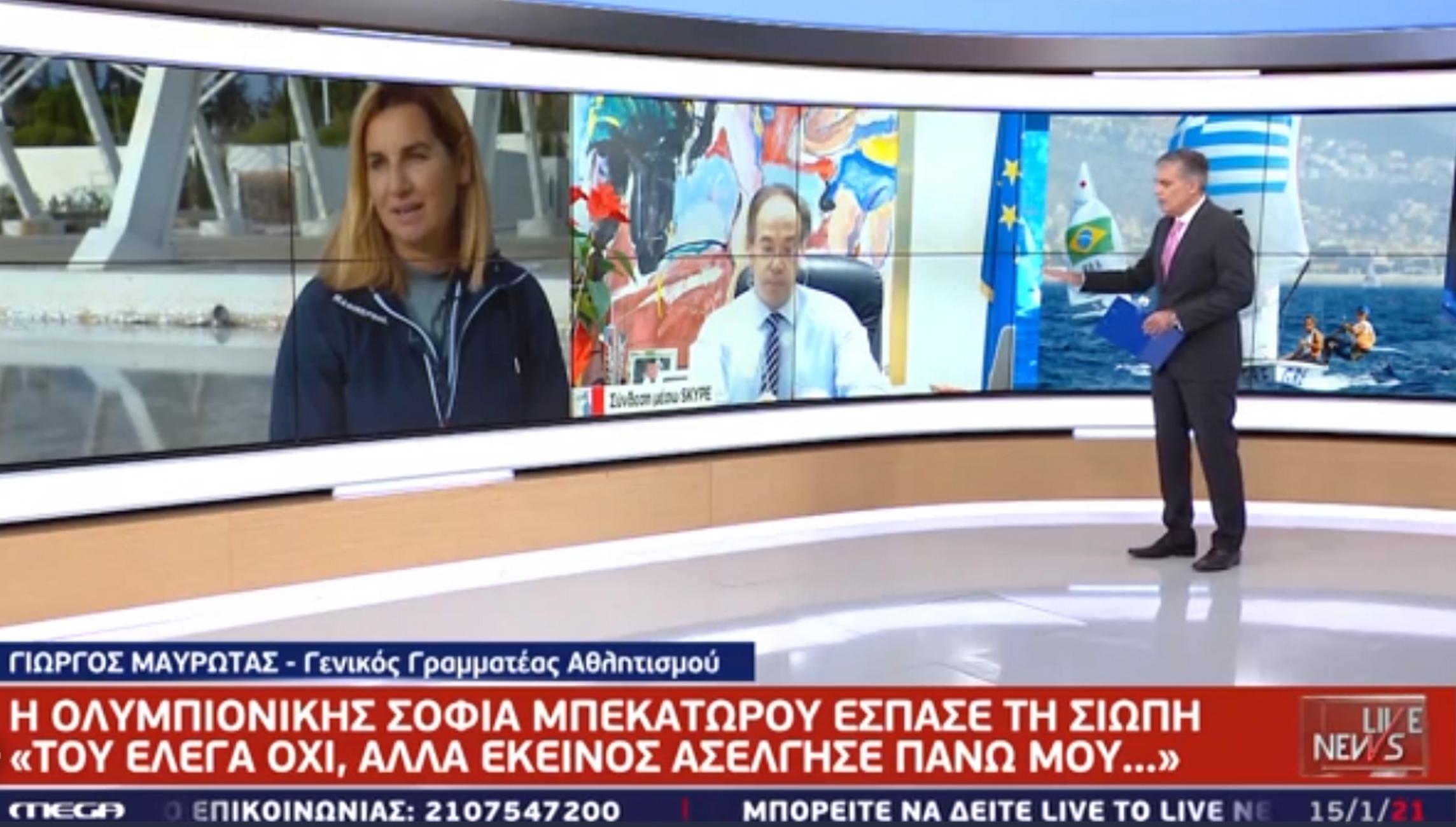 Μαυρωτάς για Σοφία Μπεκατώρου: «Λεκές για τον ελληνικό αθλητισμό η κακοποίησή της» (video)
