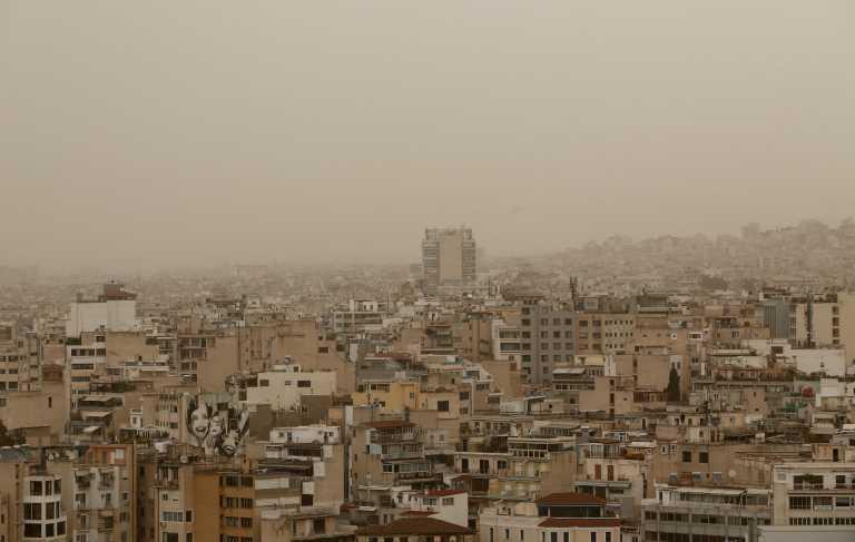 Έρευνα: Αυξημένος ο κίνδυνος για σταδιακή απώλεια όρασης λόγω της ρύπανσης του αέρα