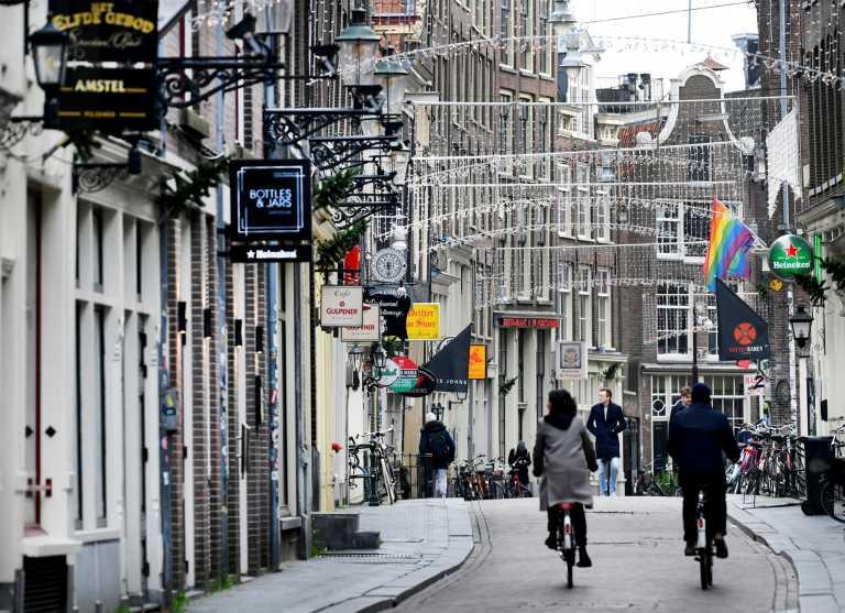 Ολλανδία – Κορονοϊός: Παρατείνεται η απαγόρευση κυκλοφορίας ως τις 2 Μαρτίου
