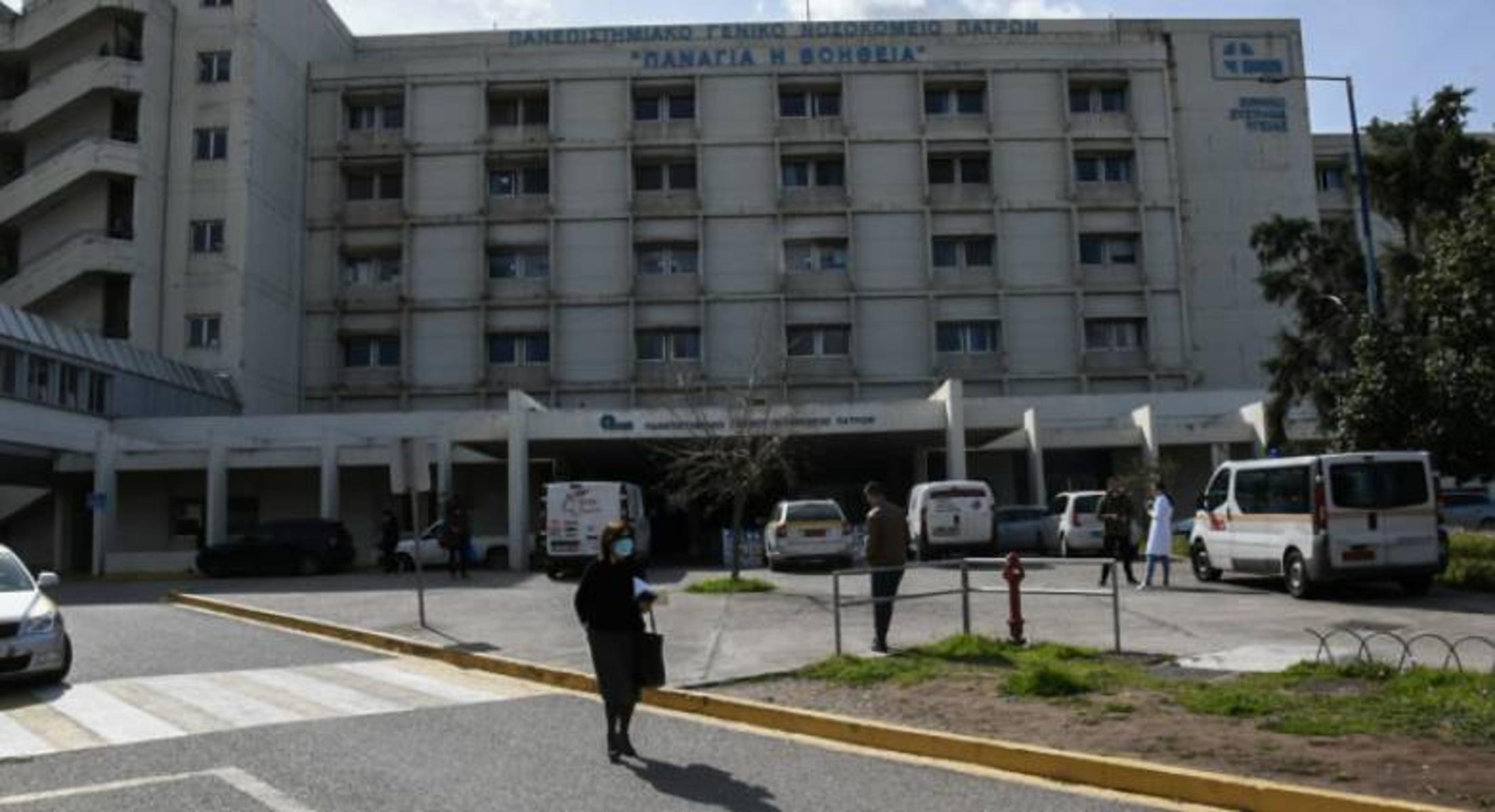 Πάτρα: Μάχη για τη ζωής της δίνει 8χρονη στο νοσοκομείο Ρίου – Αναζητείται άμεσα μόσχευμα καρδιάς