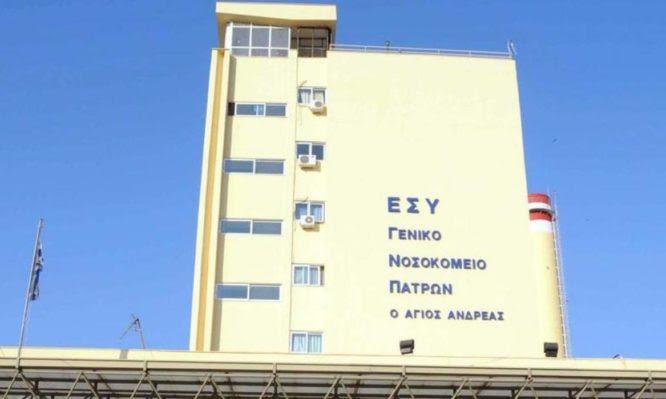 Νοσοκομείο «Άγιος Ανδρέας»: Ο Διοικητής της 6ης ΥΠΕ βάζει… τάξη στη μεγάλη διασπορά του κορονοϊού στο νοσοκομείο