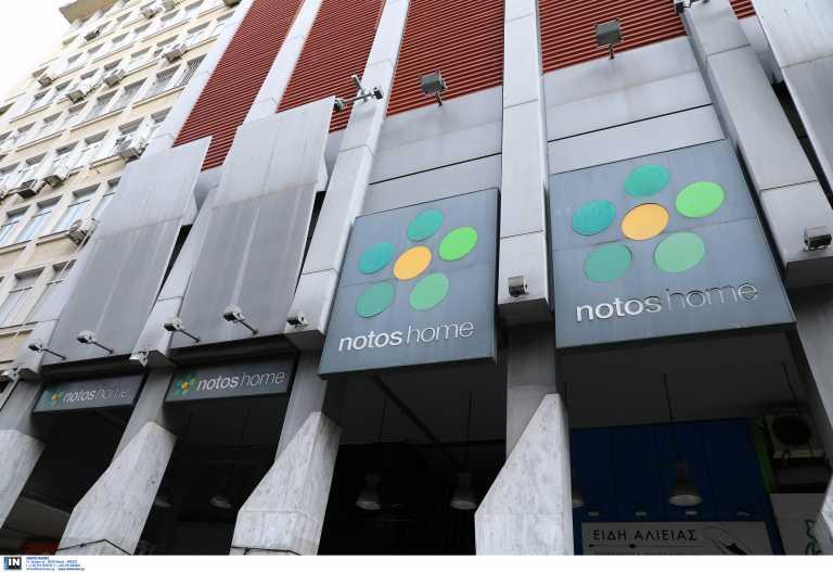 Το Νotoshome κατεβάζει ρολά: Οι Αφοί Λαμπρόπουλοι, μέχρι τα Notos και το σχέδιο «σωτηρίας»