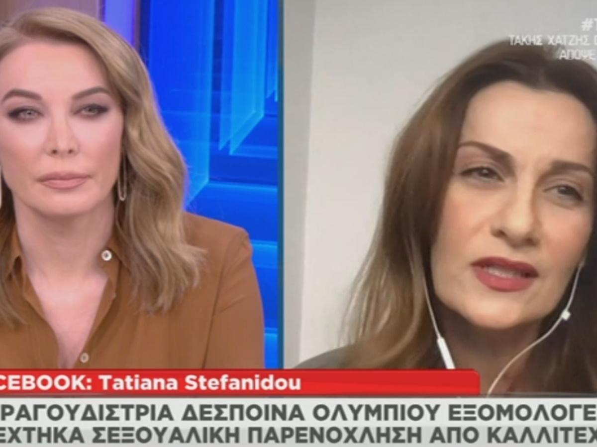 """Σοκάρει η Δέσποινα Ολυμπίου στο T-Live: """"Δέχτηκα σεξουαλική παρενόχληση δύο φορές"""""""
