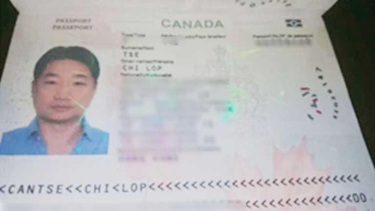 Ολλανδία: Συνελήφθη ο «Ασιάτης Ελ Τσάπο»   – Ποιος είναι Τσε Τσι Λοπ