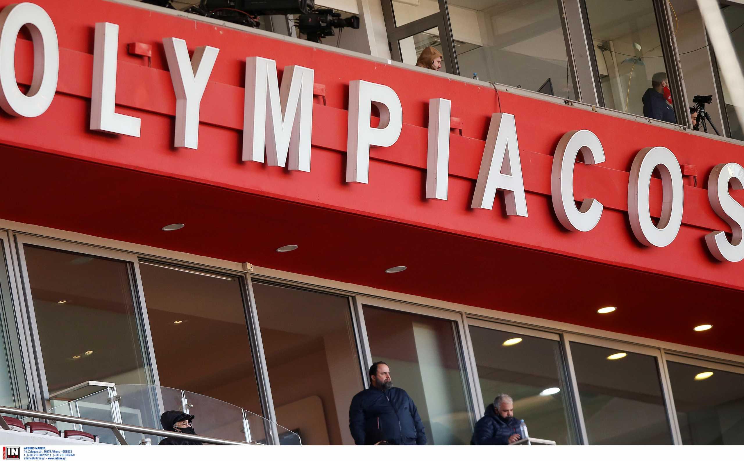 Ο Ολυμπιακός ανέβαλε την διάθεση εισιτήριων διαρκείας για την επόμενη σεζόν