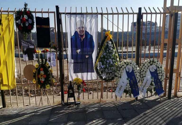 Θάνατος Βούλγαρου οπαδού: Διαφωνία για τον κατηγορούμενο