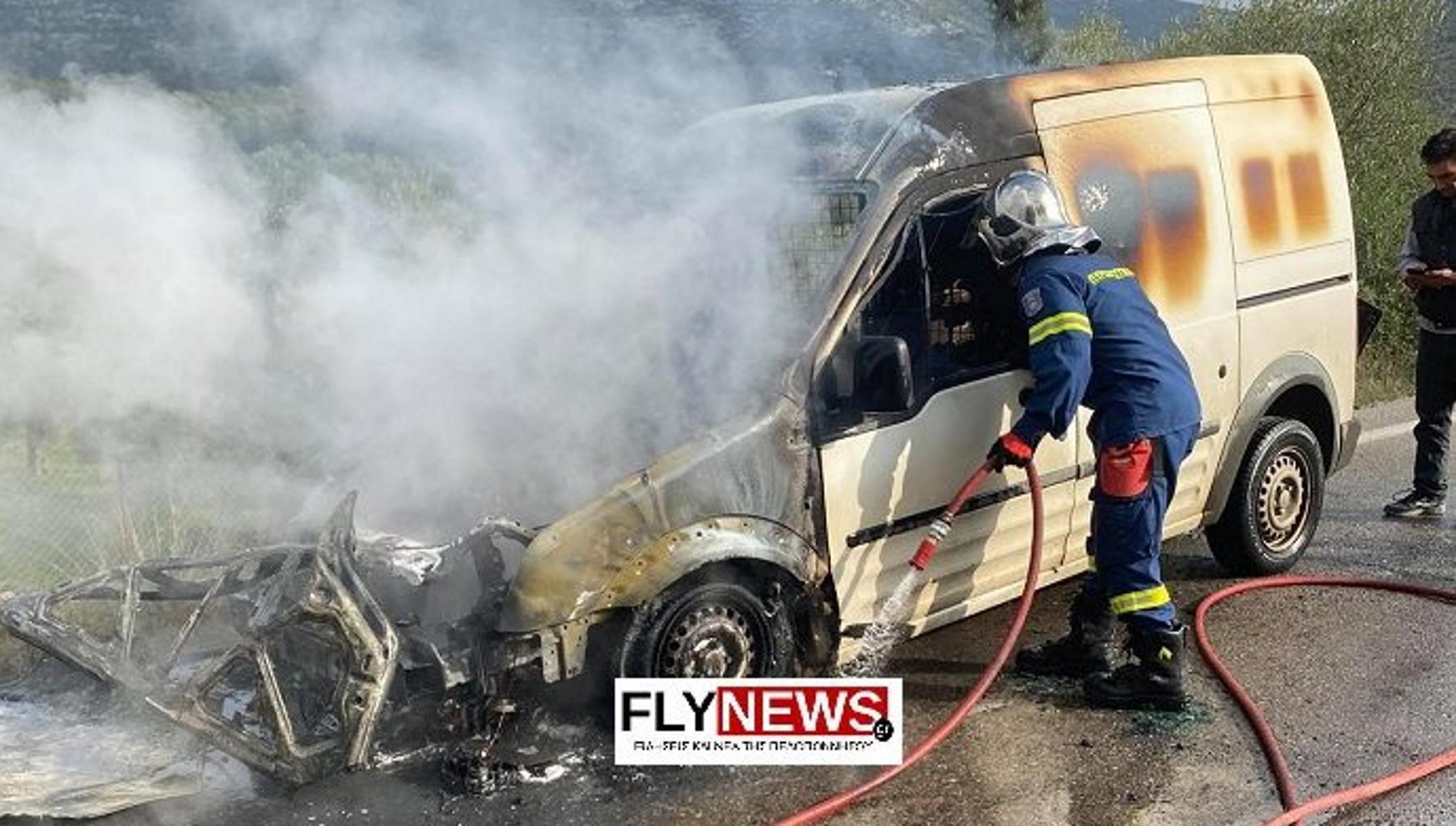 Λακωνία: Φορτηγάκι λαμπάδιασε εν κινήσει (pic)