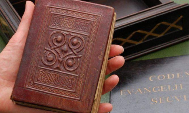 Δεν φαντάζεστε που ανακάλυψαν το παλαιότερο βιβλίο της Ευρώπης!