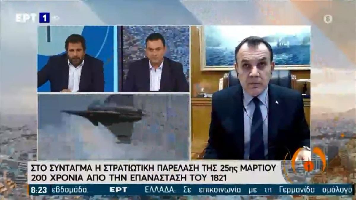 Παναγιωτόπουλος για Rafale, φρεγάτες, παρέλαση 25ης Μαρτίου [vid]