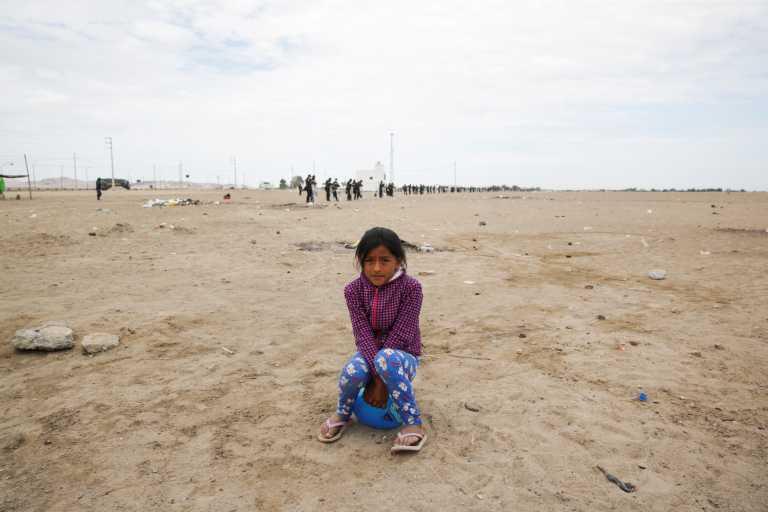 Περού: Εξαφανίστηκαν πάνω από 5.500 γυναίκες, έφηβες και μικρά κορίτσια μέσα στο 2020