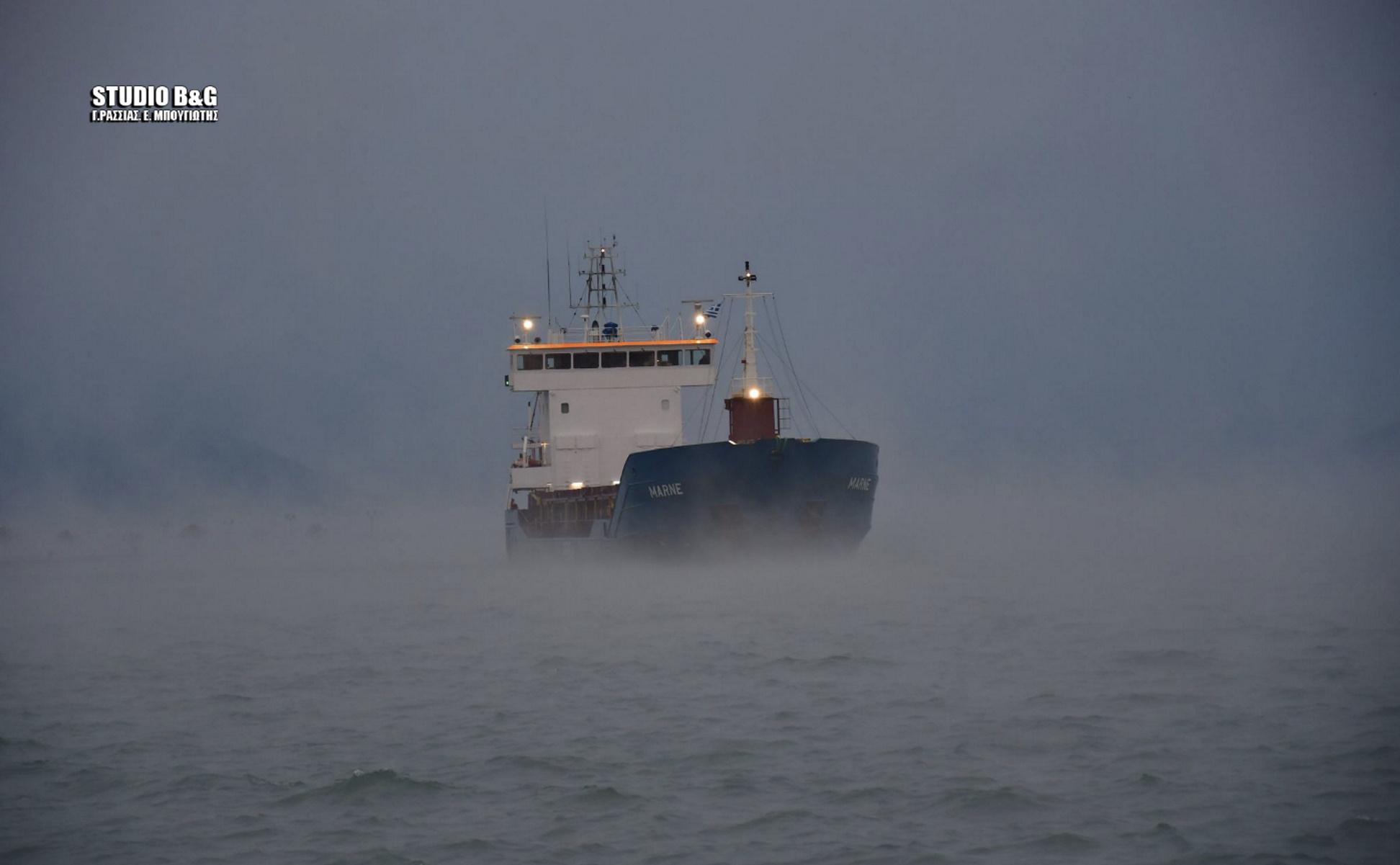 Κακοκαιρία – Λέανδρος: Πού οφείλεται το φαινόμενο του θαλάσσιου καπνού (pics)