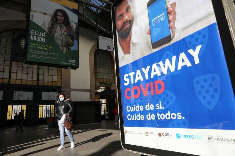 Πορτογαλία: Σκληραίνει το lockdown μετά το νέο ημερήσιο ρεκόρ θανάτων από κορονοϊό