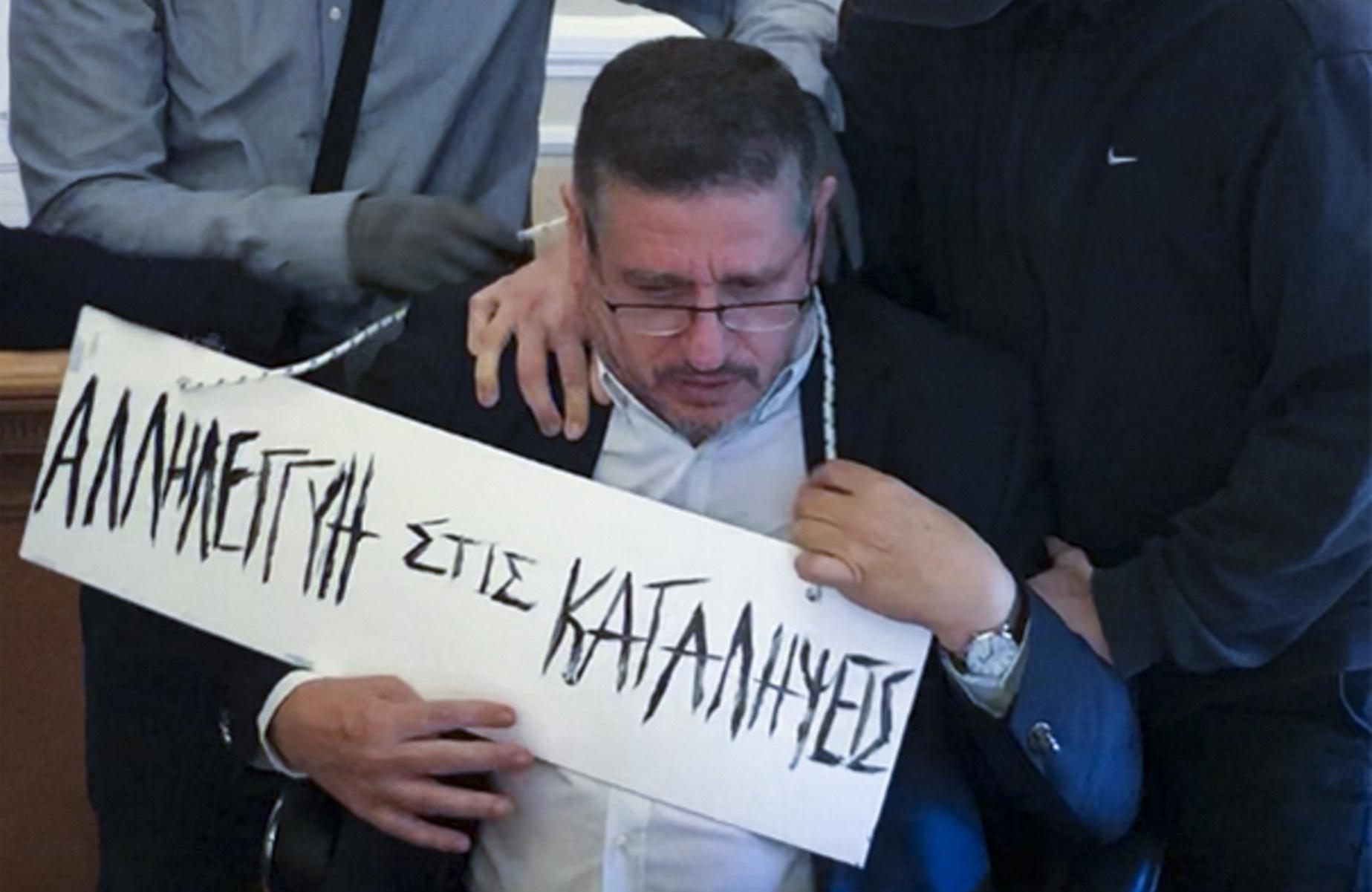 Ελεύθεροι και οι 8 κατηγορούμενοι για την επίθεση στον πρύτανη της ΑΣΟΕΕ